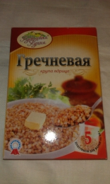"Гречневая крупа ядрица в пакетиках для варки ""Кубанская кухня"""