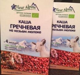 Гречневая каша на козьем молоке Fleur Alpine с 4 месяцев