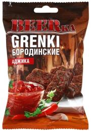 "Сухарики ""Grenki бородинские"" аджика BEERka"