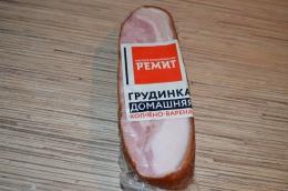 """Грудинка домашняя """"Мясное производство Ремит"""" копчено-вареная"""