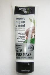 """Грязевая маска для лица Organic Shop """"Морские глубины"""" ламинария, грязь мертвого моря и минералы"""