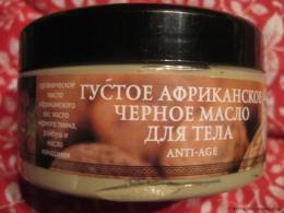 Густое африканское черное масло для тела Planeta Organica