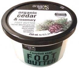 """Густое масло для ног Organic Shop """"Голубой кедр"""""""