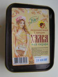Халва la Fito re подсолнечная с орехом без сахара