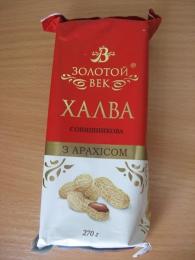 """Халва подсолнечная """"Золотой Век"""" с арахисом"""