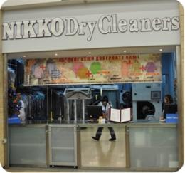 "Химчистка Nikko Dry Cleaners (Москва, ТЦ ""Европарк)"