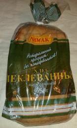 Хлеб «Пеклеванный» нарезной Лимак