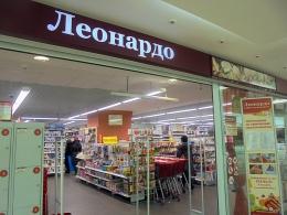 "Хобби-гипермаркет ""Леонардо"" (Казань, пр-т Ибрагимова, д. 56, ТРК ""Тандем"")"