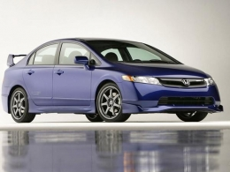 Автомобиль Honda Civic (7-ое поколение)