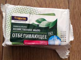 Хозяйственное мыло  «Лента» универсальное  отбеливающее 72% с оптическим отбеливателем