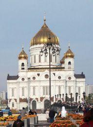 Храм Христа Спасителя (г. Москва, ул. Волхонка, д. 15)