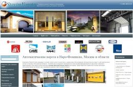 Сайт stavimvorota.ru