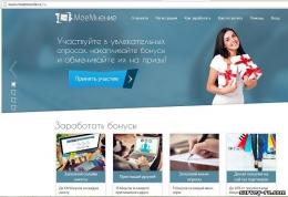 Сайт moemnenie.ru