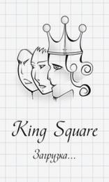 "Игра ""Балда"" (King Square) для Android"