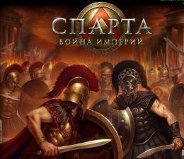 """Игра """"Спарта: война империй"""" Вконтакте"""