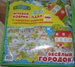 Игровой развивающий коврик-пазл Затейники