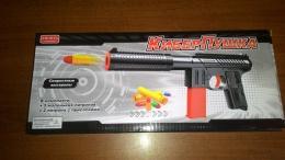 Игрушечный пистолет КиберПушка с глушителем Zhorya арт.2447