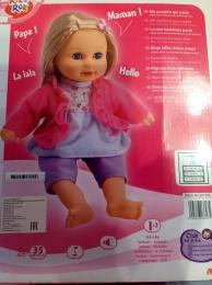 Говорящая кукла Club Rik & Rok Batch No. 201506
