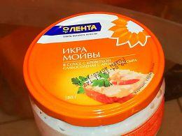 """Икра мойвы в соусе с креветкой слабосоленая с ароматом сыра """"Лента"""""""