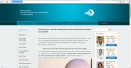 Cайт onkolog-light.ru