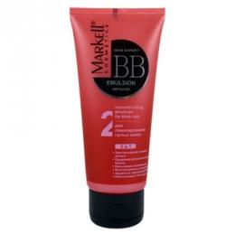 """Интенсивная концентрированная BB-эмульсия для ламинирования густых волос """"Markell"""""""