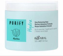 Интенсивная увлажняющая питательная маска для волос Kaaral Purify Hydra