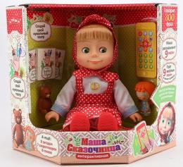 "Интерактивная кукла Маша и Медведь ""Маша-Сказочница"""