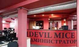 """Интернет-клуб """"DevilMice"""" (Минск, ул. Немига, д.38)"""