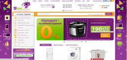 Интернет-магазин 5ok.com.ua