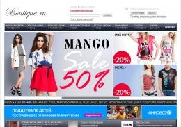 Интернет-магазин Boutique.ru