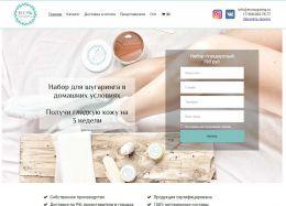 Интернет-магазин Ecosugaring.ru