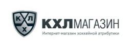 Интернет магазин КХЛ store.khl.ru