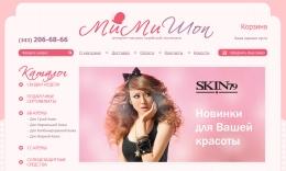 Интернет-магазин корейской косметики МиМиШоп.рф