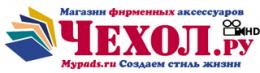 Интернет-магазин mypads.ru