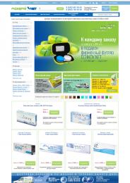 Интернет-магазин Ochkov.net