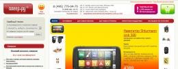 Интернет-магазин Pleer.ru