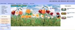Интернет-магазин пряжи и товаров для рукоделия knit-master.ru