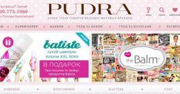 Интернет-магазин Pudra.ru