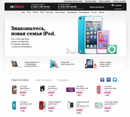 Интернет-магазин re-store.ru