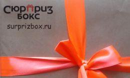"Интернет-магазин ""Сюрприз-бокс"" Surprizbox.ru"