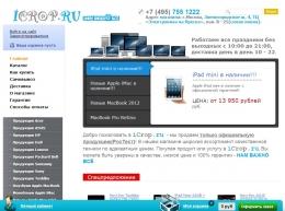 Интернет-магазин техники и электроники iCrop.ru