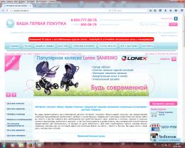 Интернет-магазин koliaski-krovatki.ru