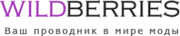 Интернет-магазин Wildberries.ru