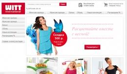 Женская Одежда Интернет Магазин Витт