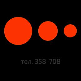 Интернет-провайдер ИнтерТелеком (Абакан)