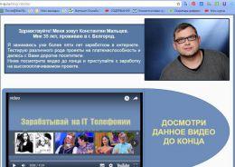 Сервис telecom-ip.ru