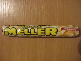 Ирис «Meller» Белый шоколад