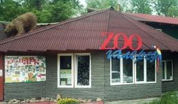Иркутская зоогалерея  (Иркутск, ул. Байкальская, 30а, ЦПКО)