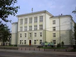 Иркутский государственный университет (Иркутск, ул. К. Маркса, д.1)