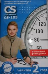 Измеритель артериального давления механический CS Medica CS 105